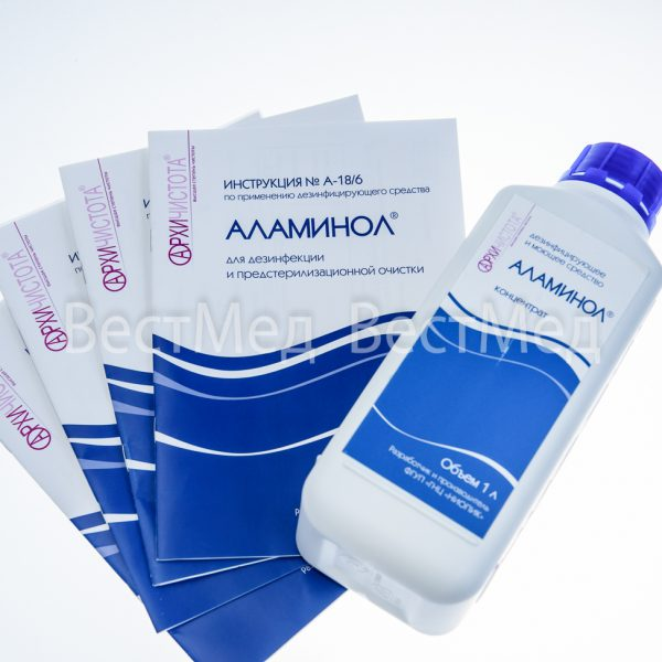 alaminol-dezinfekcia