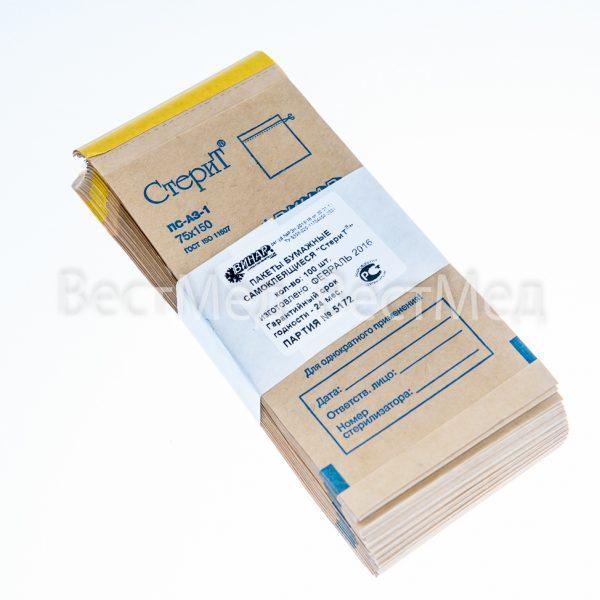 craft-paket