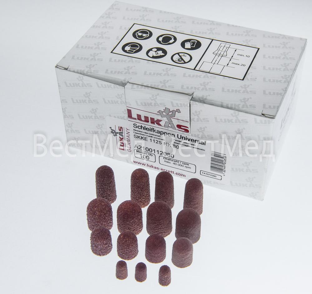Абразивные колпачки 5 мм Лукас Германия фото