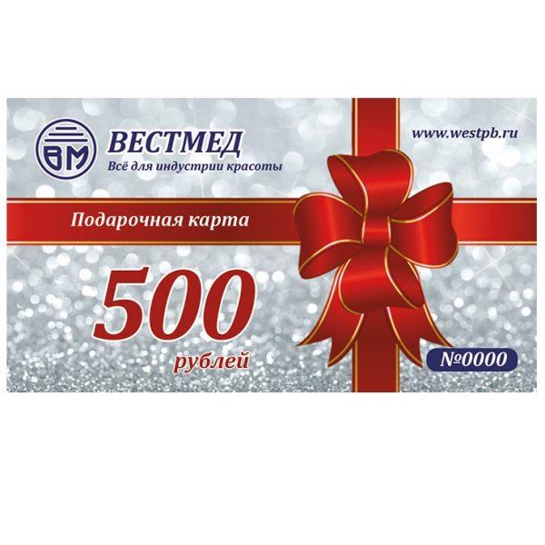 Подарочные карты.cdr