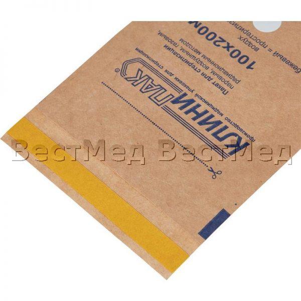 kraft-pakety-100-200-100-klinipak-100-shtuk-2554-800×800